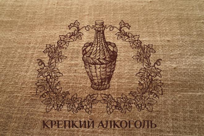 Сделаю дизайн этикетки 102 - kwork.ru