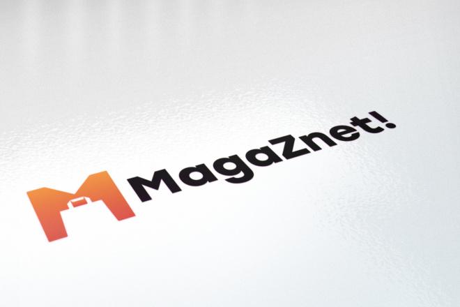 Сделаю стильные логотипы 29 - kwork.ru