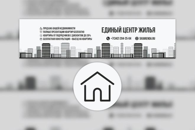 Профессиональное оформление вашей группы ВК. Дизайн групп Вконтакте 37 - kwork.ru