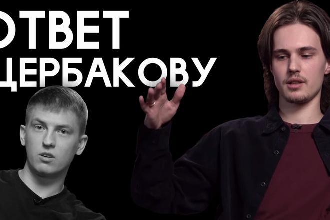 Креативные превью картинки для ваших видео в YouTube 37 - kwork.ru