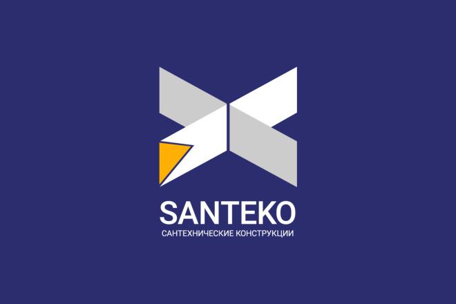 Качественный логотип по вашему образцу. Ваш лого в векторе 21 - kwork.ru