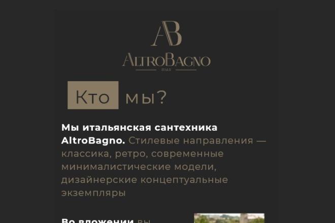Сделаю адаптивную верстку HTML письма для e-mail рассылок 88 - kwork.ru