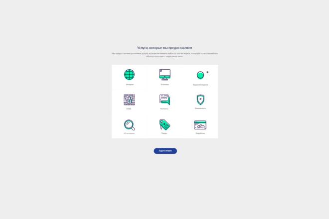 До 10 иконок или кнопок для проекта 2 - kwork.ru