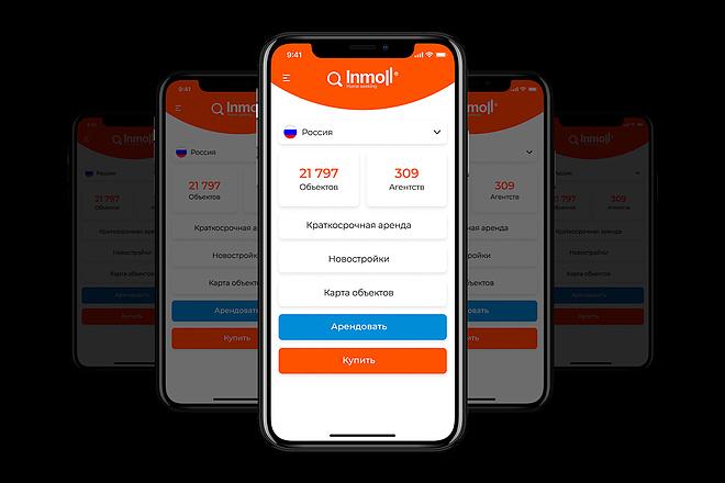 Дизайн android, ios мобильного приложения 8 - kwork.ru