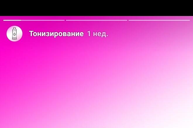 Создам интернет-магазин на Wordpress 14 - kwork.ru
