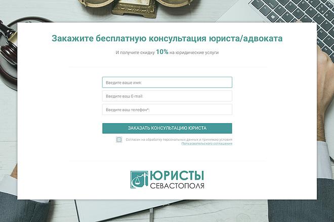 Дизайн сайта PSD 13 - kwork.ru