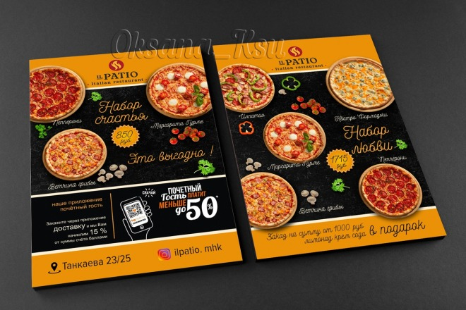 Создам качественный дизайн привлекающей листовки, флаера 14 - kwork.ru