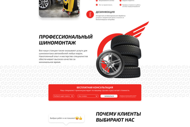 Верстка страниц по макетам psd, sketch, figma 2 - kwork.ru
