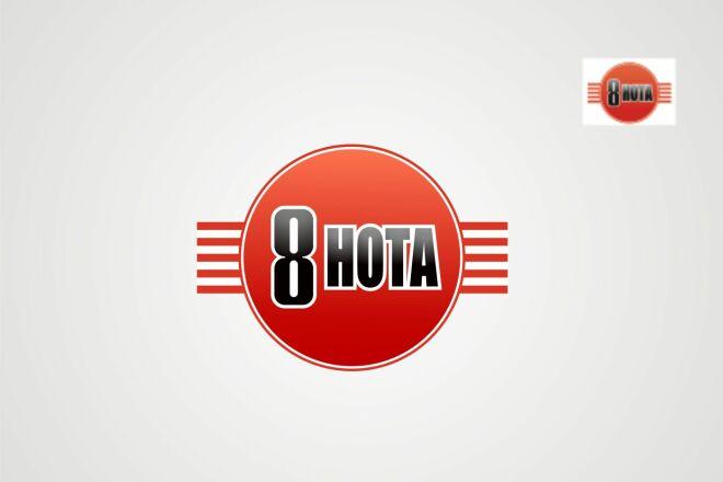 Логотип по образцу в векторе в максимальном качестве 18 - kwork.ru