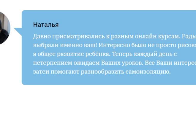 Создаю Лендинг на Тильде под ключ 1 - kwork.ru