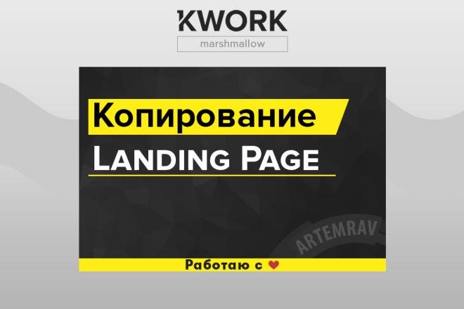 Дизайн обложки kwork 3 - kwork.ru