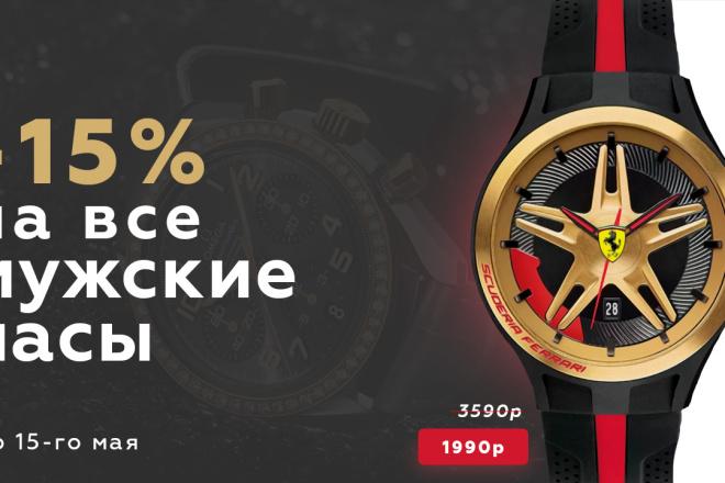 Оформлю твою соц. сеть 6 - kwork.ru