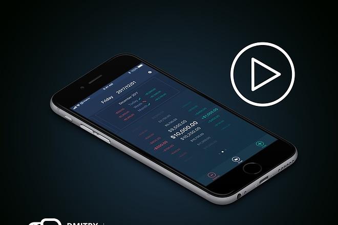 Анимация мобильного приложения для iOS - Android 1 - kwork.ru