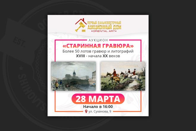 Сделаю качественный баннер 66 - kwork.ru