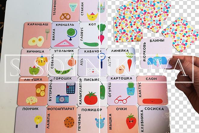 Сделаю обтравку до 15 фото за 1 kwork 22 - kwork.ru