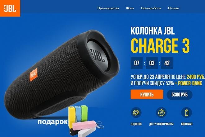 Скопирую Landing Page, Одностраничный сайт 57 - kwork.ru