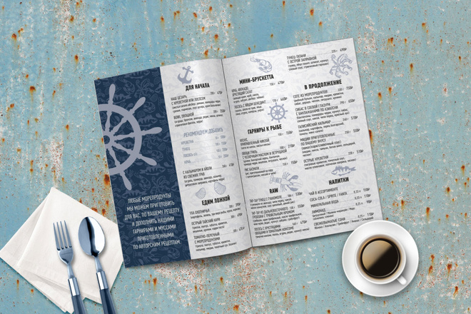 Дизайн меню для кафе и ресторана 5 - kwork.ru