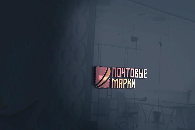 Создам качественный логотип 96 - kwork.ru