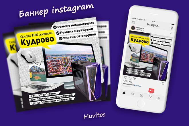 Креативы, баннеры для рекламы FB, insta, VK, OK, google, yandex 47 - kwork.ru