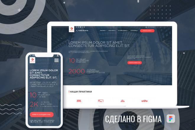 Уникальный дизайн сайта для вас. Интернет магазины и другие сайты 44 - kwork.ru