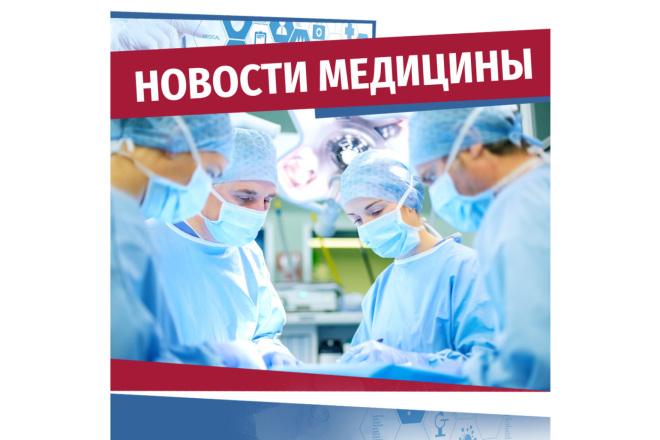 3 баннера для веб 16 - kwork.ru