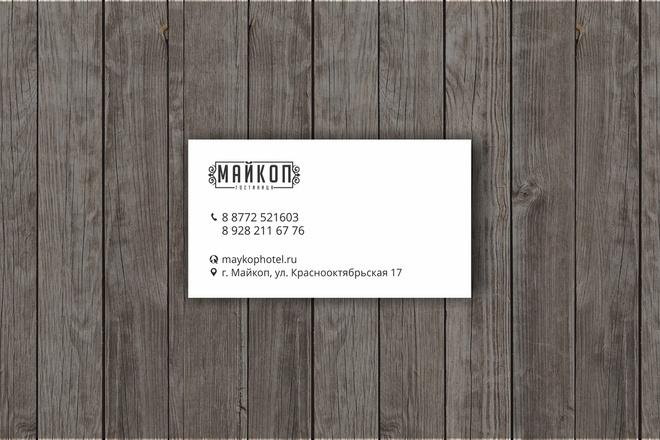 3 варианта дизайна визитки 38 - kwork.ru