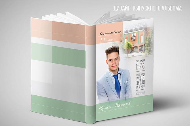 Разработаю дизайн рекламного постера, афиши, плаката 19 - kwork.ru