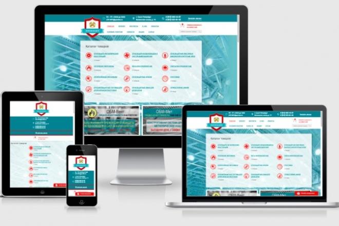 Адаптирую Ваш сайт под мобильные устройства 41 - kwork.ru