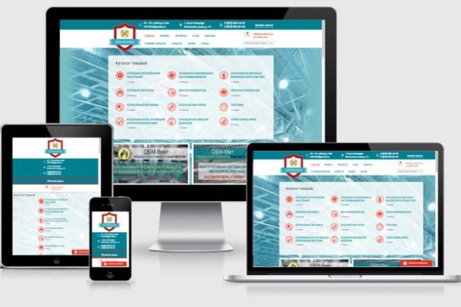 Адаптирую Ваш сайт под мобильные устройства 35 - kwork.ru