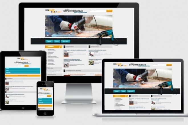 Адаптирую Ваш сайт под мобильные устройства 26 - kwork.ru