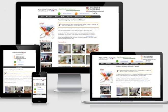 Адаптирую Ваш сайт под мобильные устройства 19 - kwork.ru