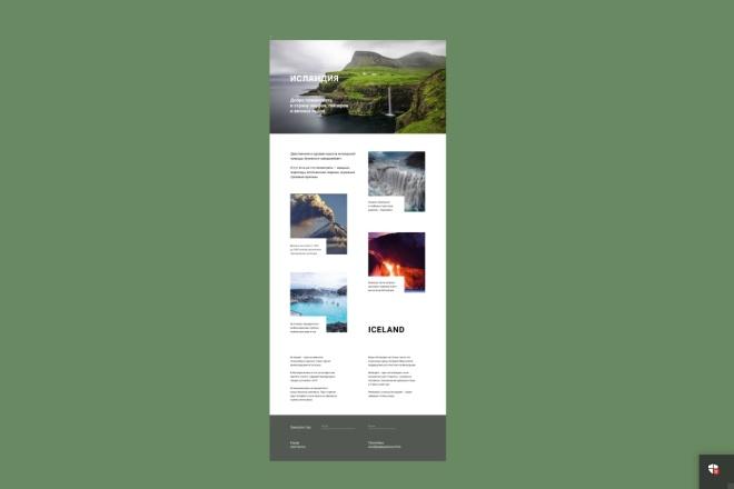 Сайты и лендинги на Tilda 2 - kwork.ru