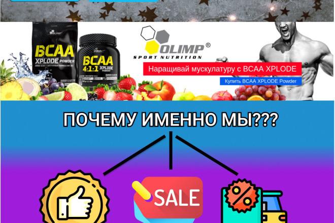 Нарисую макет сайта 3 - kwork.ru