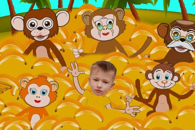 Персональный мультфильм- Обезьянка ест бананы 4 - kwork.ru