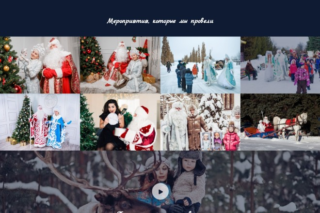 Сайт под ключ. Landing Page. Backend 99 - kwork.ru