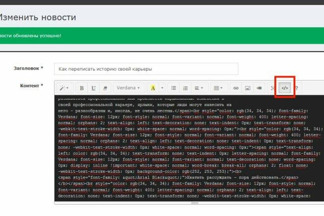 Создам сайт для пассивного заработка 18 - kwork.ru