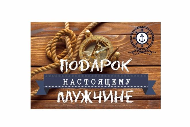 Сделаю дизайн этикетки 40 - kwork.ru