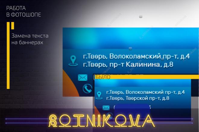 Выполню работу в фотошопе 9 - kwork.ru