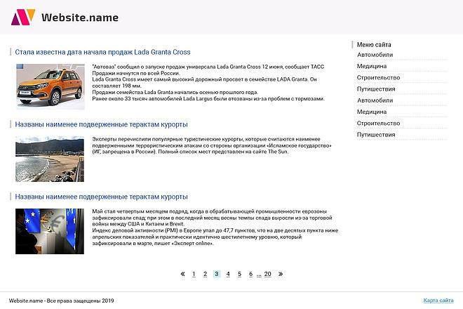 Сверстаю страницу на html + css по PSD макету 10 - kwork.ru