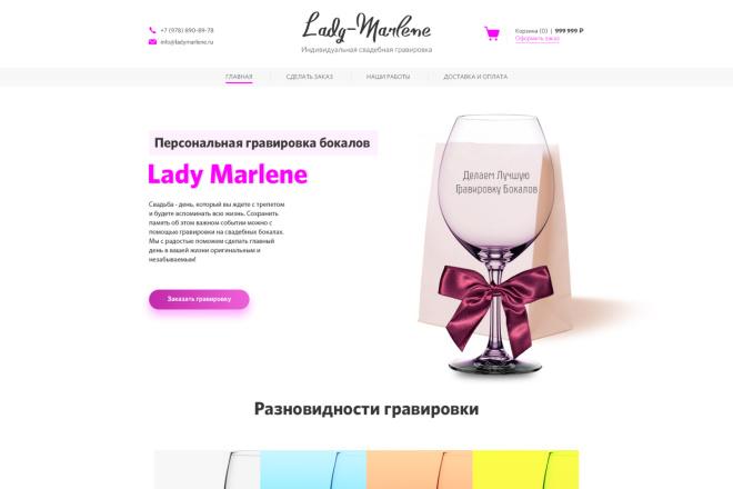 Продающий дизайн Landing Page в PSD 1 - kwork.ru