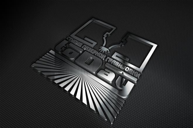 Логотип новый, креатив готовый 35 - kwork.ru