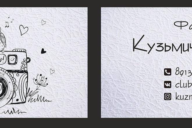 Дизайн визиток 16 - kwork.ru