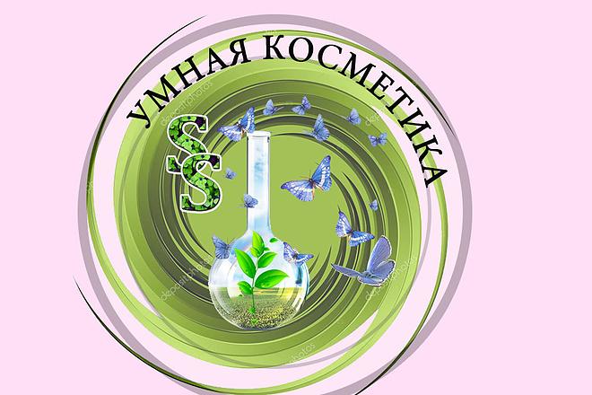 Создание логотипа 9 - kwork.ru