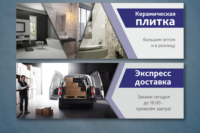 Обложка + ресайз или аватар 76 - kwork.ru