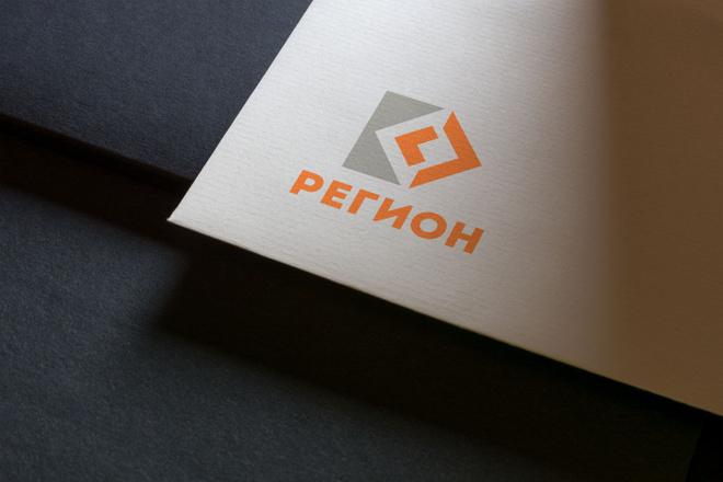 Логотип, который сразу запомнится и станет брендом 15 - kwork.ru