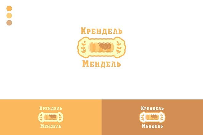 Создам логотип в нескольких вариантах 24 - kwork.ru