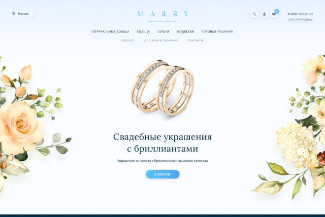 Веб дизайн страницы сайта на Тильде 6 - kwork.ru