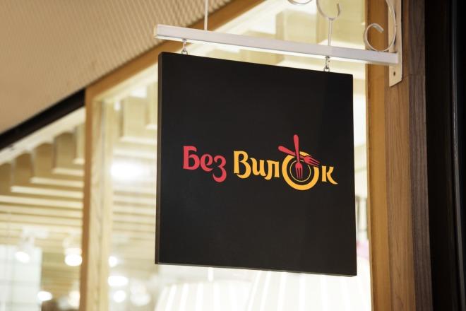 Разработаю логотип + подарок 101 - kwork.ru
