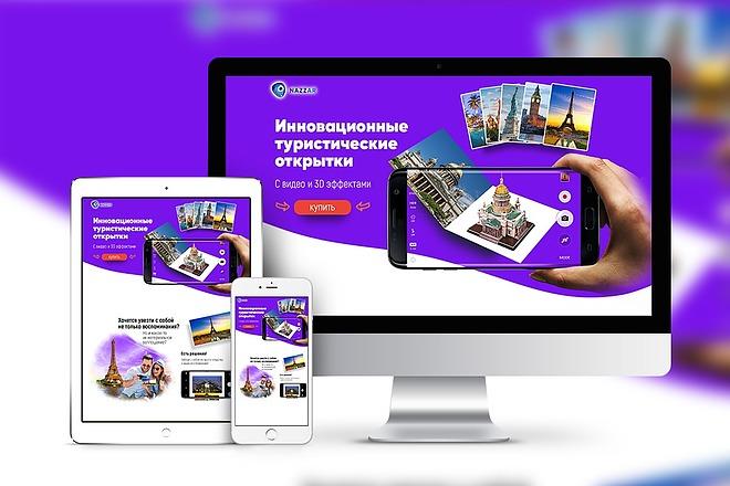 Дизайн сайта Landing Page 2 - kwork.ru