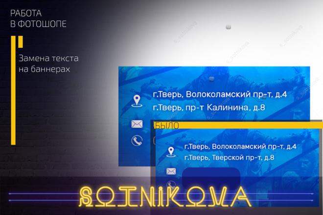 Выполню работу в фотошопе 10 - kwork.ru